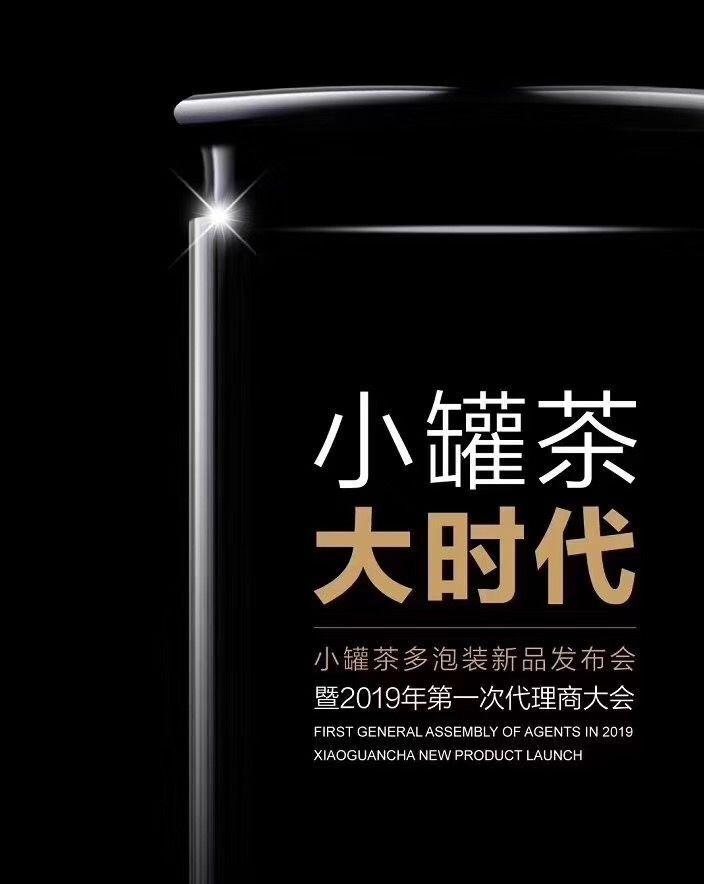 多泡装上市 小罐茶的520给消费者带来别样体验