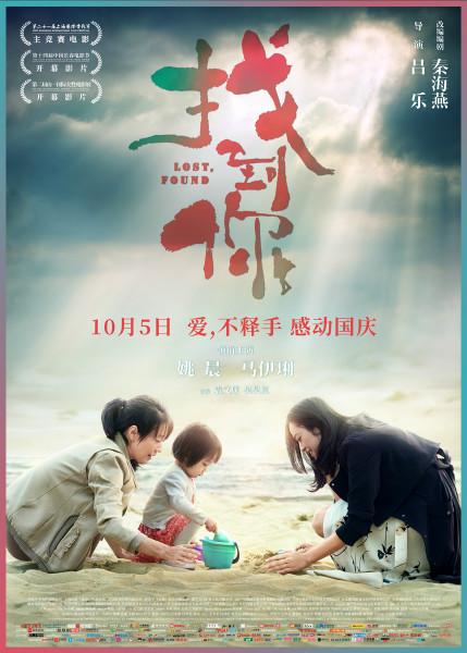 中国女性生育的难 都在这部电影里了