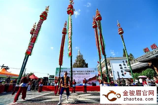 南平建瓯湖头村:精彩民俗表演 庆祝丰收