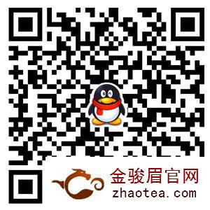 金骏眉茶叶客服QQ号
