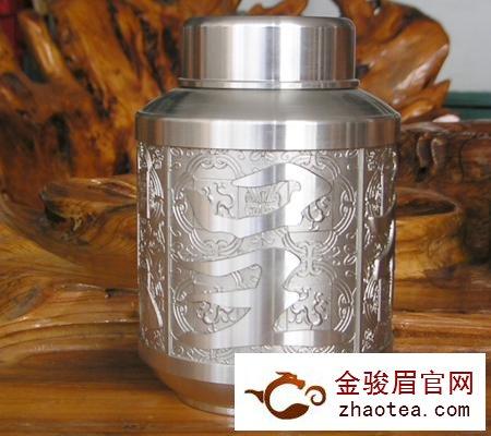 锡罐储藏武夷山金骏眉茶叶